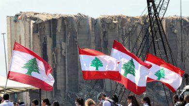 Photo of نادي قضاة لبنان : القضاء قال كلمته ورفض رد قاضي التحقيق في انفجار المرفأ